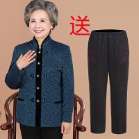中老年人女装春装外套60-70-80岁奶奶装春秋装套装老人衣服春秋女