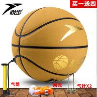篮球家用室外水泥地牛皮质感橡胶手感耐磨7号软皮比赛lanqiu 标准7号球