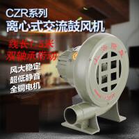 鼓风机小型家用220v炉灶调速鼓风机生火上海式铸铁鼓风机烧烤助燃 铸铁款2.2KW全铜线 线长1.5米
