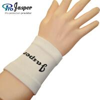 Jasper 大来运动护具 高弹性透气针织本白 护腕 加长型护腕 ET002