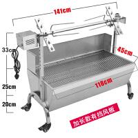 商用全自动烤羊腿炉子电动烧烤炉烤乳猪烧烤架木炭手动烤全羊