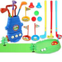 儿童子玩具高尔夫球套装球杆双人互动游戏体肩球类运动健身器材