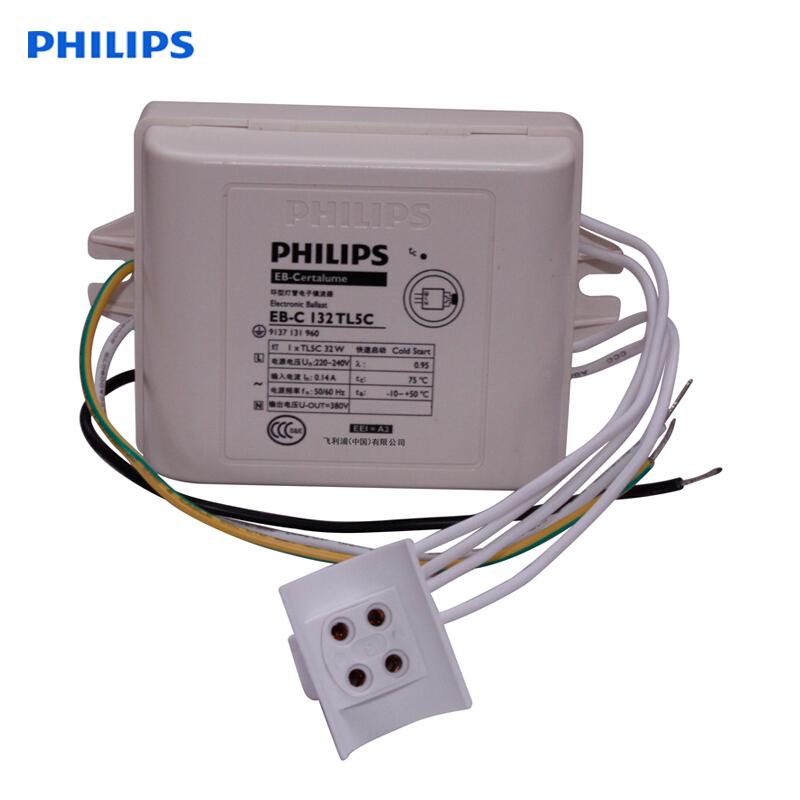 飞利浦环形节能灯管 T5 T8环管镇流器 22W 32W 40W环形灯管镇流器