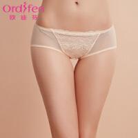 【2件3折到手价约:26】欧迪芬女士内裤浪漫心语系列 蕾丝网纱拼接性感内裤XP6203