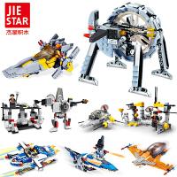 儿童拼装积木大战军事模型科幻塑料拼插玩具星际争霸系列