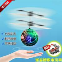 飞机感应飞行器悬浮耐摔充电会飞遥控儿童玩具