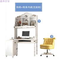 美式田园实木转角直角书桌书架组合带抽电脑桌写字台 【转角书桌 转椅】左副柜 是