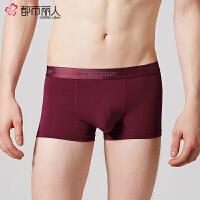 【都市丽人】男士内裤 经典舒适男士莫代尔细腻质感平角内裤 FK6428