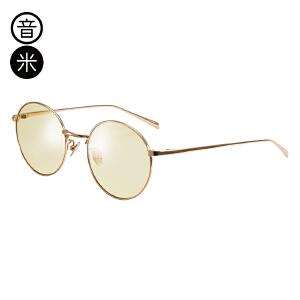 音米细框眼镜复古太阳镜女 圆脸墨镜女潮韩版 个性 AASAJH130