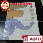 【二手旧书9成新】小象散步:儿童之友 /中野弘隆 南海出版公司