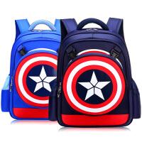学生书包1-3-4-6年级男童6-12岁减负护脊儿童双肩