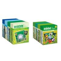 亲亲自然(第一季+第二季,共80册) 为3-10岁孩子量身订做的自然教育书 亲近自然 福建少年儿童出版社