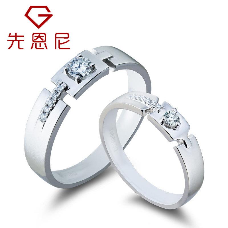 先恩尼 白18K金磨砂钻石戒指 结婚对戒 XDJA271心语星愿 情侣对戒免费修改指圈号,免费刻字!