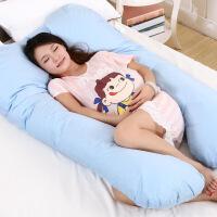 孕妇枕头护腰侧睡枕床垫托腹U型多功能睡觉枕靠枕用品靠枕
