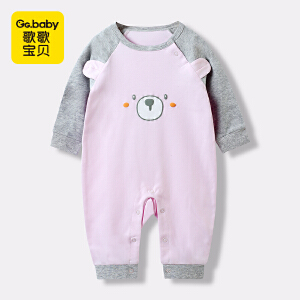 【99选4】歌歌宝贝婴儿秋装外出哈衣0宝宝连体衣春秋3纯棉6个月2幼儿衣服1