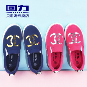 【6.19零点开抢 到手价29 】回力儿童布鞋韩版童鞋帆布鞋男女童透气休闲鞋一脚蹬鞋