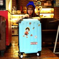 行李箱女大学生韩版小清新旅行箱20寸24寸26寸密码子母箱拉杆箱男