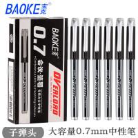 宝克PC1168中性笔0.7mm子弹头学生用水笔加粗商务办公签字笔黑笔大容量笔