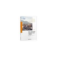 曼昆《经济学原理(第7版)宏观经济学分册》习题解答 经济学 [美]萨拉 科斯格雷夫 北京大学