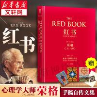 红书 机械工业出版社