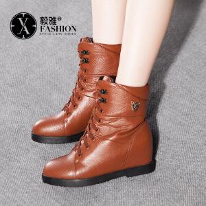 【满200减100】【毅雅】时尚平底内增高休闲平底系带女鞋靴子 8241496