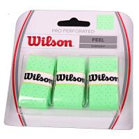 Wilson 威尔胜 网球手胶 PRO OVERGRIP PERFORATED GR 握把胶 吸汗带 3条装