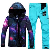 滑雪服男套装 单双板冬季加厚保暖防风防水滑雪衣裤