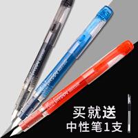 日本白金PLATINUM透明杆钢笔 Preppy系列PPQ200 彩色万年笔草图笔