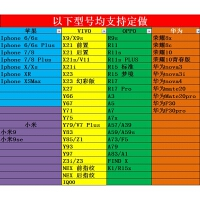 曼联手机壳Iphone6s XSMax苹果7p 8plus xr足球vivox9华为8oppoa5 【Iphone 6