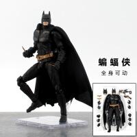 全身关节可动蝙蝠侠手办模型摆件公仔正义联盟黑暗骑士人偶玩具