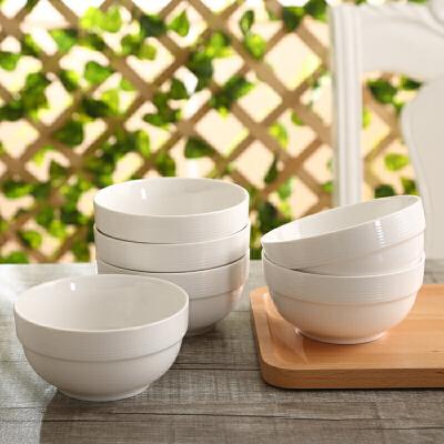 shunxiang 顺祥 陶瓷 4.5英寸一抹金艳晶典饭碗6只装
