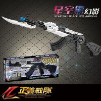 巴雷特 G260 双色混装 M4狙击枪 水晶弹枪吸水软弹枪