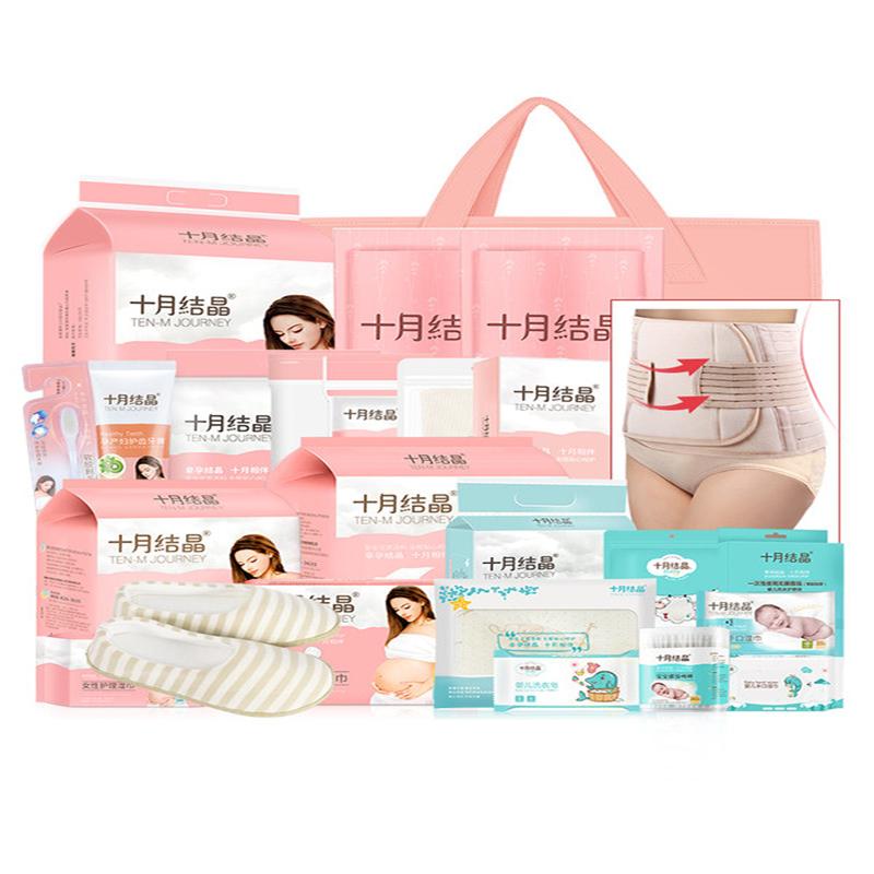待产包入院全套母子组合夏季产后实用月子用品孕产妇春季1sh