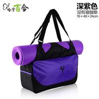 瑜伽背包运动多功能瑜伽垫背包健身运动用品瑜珈服装袋子挎包领