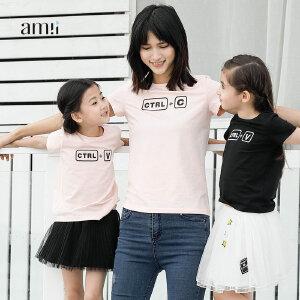 【618折上6.5折领券再减 低至5折】amii童装2018夏新款女童个性印花短袖T恤衫男童中大童纯色百搭T恤