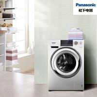 松下(Panasonic)XQG90-E9L2T 9公斤全自动滚筒洗衣机 超薄机身 变频静音 人工智能E902H兄弟款