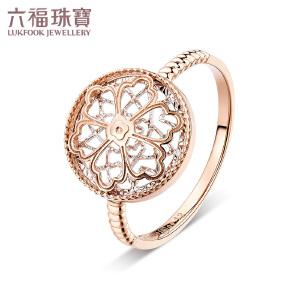 六福珠宝彩金戒指女佛罗伦萨系列镂空18K金戒指闭口戒定价    GEK40006RW