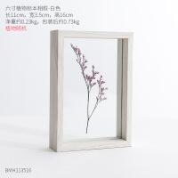 相框摆台创意欧式北欧diy玻璃树叶植物标本干花摆件桌面立体裱画框小 其他尺寸