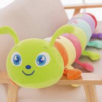 毛毛虫毛绒玩具娃娃枕头可爱女孩长条睡觉抱枕公仔玩偶萌韩国女生