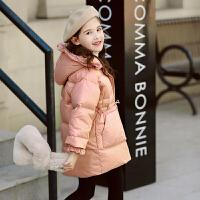 女童羽绒服冬装儿童装中长款大童连帽冬季保暖外套