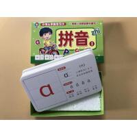 幼小衔接儿童学习汉语拼音卡片63个拼音字母带四线带四声调小学一年级韵母声母整体认读音节幼儿园无图拼音大卡教师教具