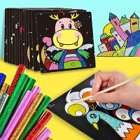 【支持礼品卡】儿童手工DIY制作玩具斑彩魔幻艺术贴纸画幼儿园女炫彩贴画3-6周岁w4q