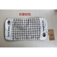 儿童枕套 水洗棉绣花荞麦枕芯良品格子幼儿园宝宝枕头 1-3-6岁定制