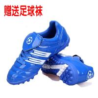 童鞋儿童足球鞋男童足球鞋碎钉小学生草地训练鞋女童儿童球鞋