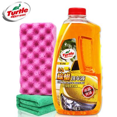 金水晶洗车液洗车水蜡浓缩大桶汽车清洗剂清洁泡沫洗车套装