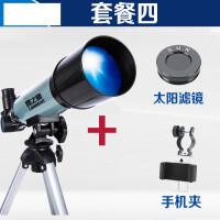 天文望远镜儿童专业观星 高倍高清太空望远镜天文 微光夜视
