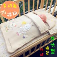 新生儿纯棉加厚春夏季包被子 初生婴儿宝宝用品秋冬抱被襁褓睡袋