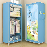 小号衣柜 简易布衣柜防水防潮 学生衣柜加固型简易安装加厚韩式布衣橱