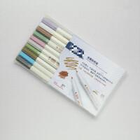 金属笔 diy涂鸦黑卡纸专用油漆彩色性相册笔记号笔金银闪光笔SN4194