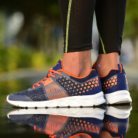 361男鞋运动鞋新款正品跑步鞋学生休闲鞋子保暖361度透气跑鞋